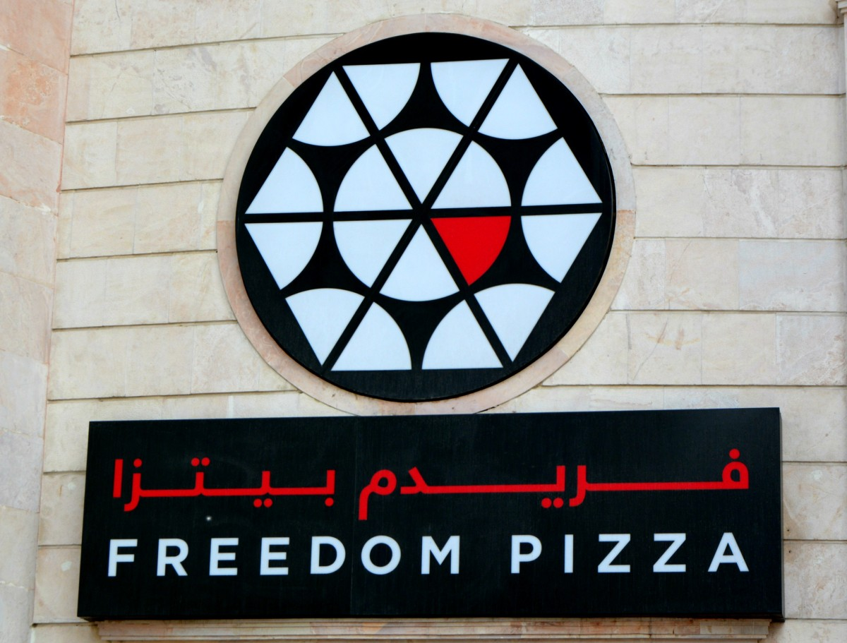 Freedom Pizza, Dubai