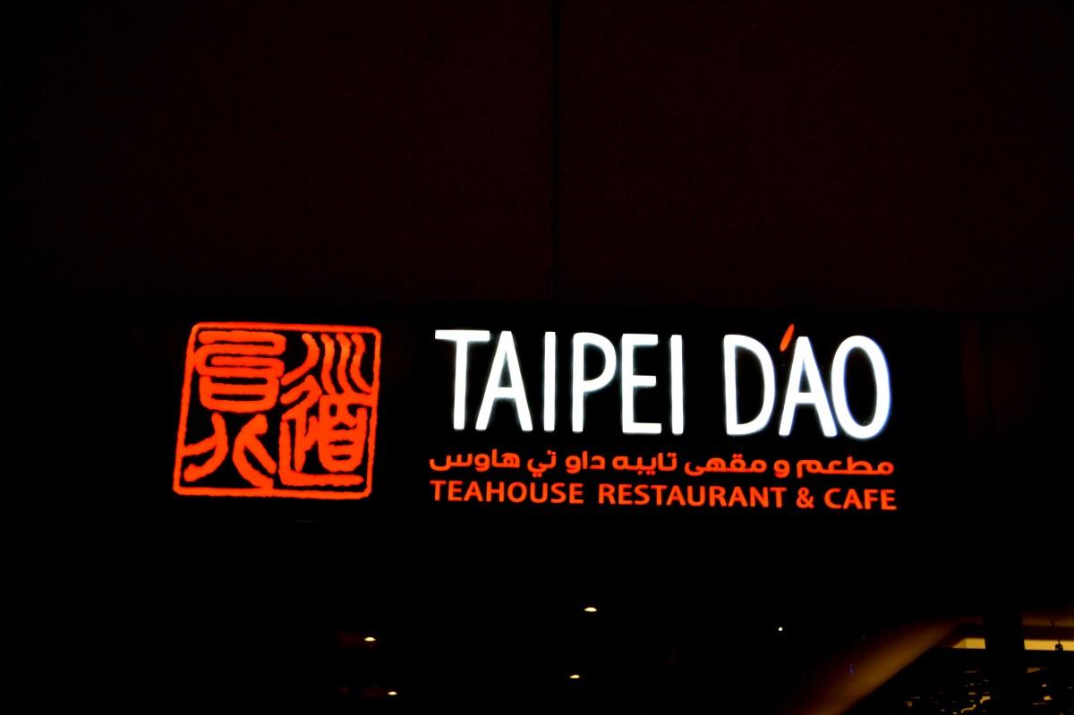 Taipei Dao, Dubai